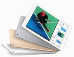 Knapp 400 Euro Einstiegspreis: Apple: iPad löst iPad Air 2 ab