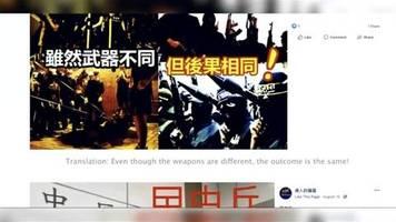 Video: Twitter und Facebook sperren zahlreiche Konten nach Hongkong-Protesten