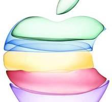 Apple Event 2019: iPhone 11, Apple Watch 5 - und mehr? Der stern berichtet von der Apple-Keynote in Cupertino