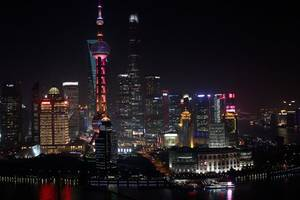 online-shopping: shopping der superlative: der singles' day aus china bricht rekorde