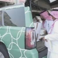 Saudi Authority for Intellectual Property (SAIP) nahm umfangreiche Inspektionskampagne im Königreich vor