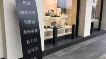 Coronavirus: Wenn die Chinesen wegbleiben - Reportage aus Luzern