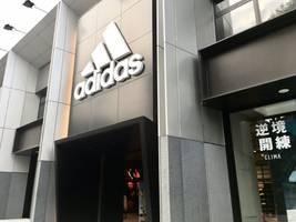 Adidas, H&M und Deichmann nutzen Corona-Gesetz aus