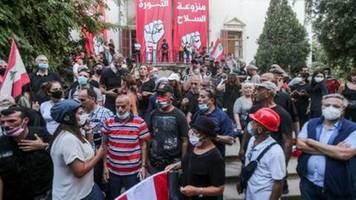 Armee räumt besetztes Außenministerium in Beirut