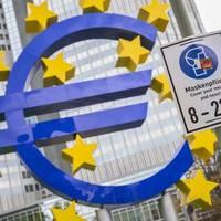 Leitzins noch bei null Prozent: EZB bleibt in Corona-Krise in Alarmbereitschaft