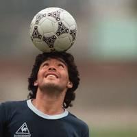 Zum Tod der Fußball-Legende: Maradona und seine Tore – die spektakulärsten Treffer des Fußball-Genies