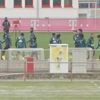 Video: Vor dem Fußball-Krimi FC Bayern gegen RB Leipzig